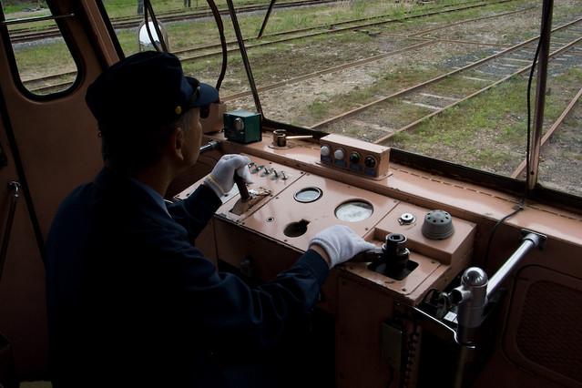 Nanbu-Jukan Railway-17