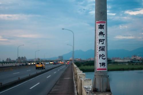 華中橋暮色