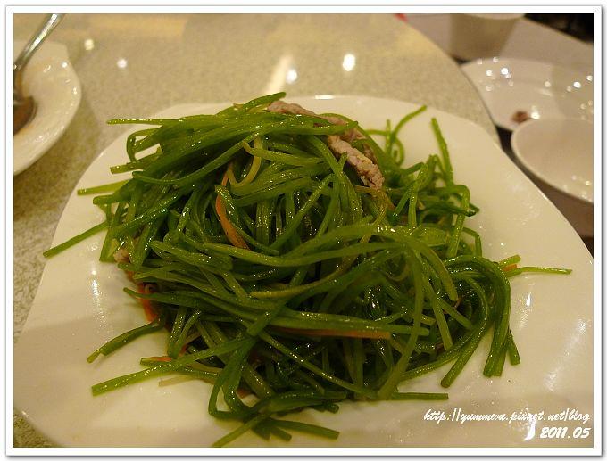 阿莫品味餐廳 (7)