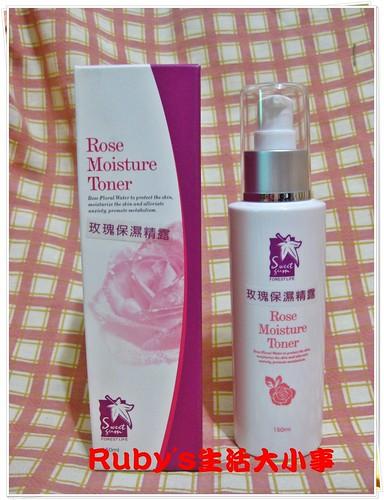 玫瑰保濕精露和胺基酸洗顏露 (4)