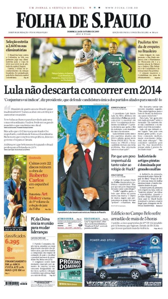 Capa - Folha de S. Paulo