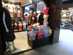豫园商店1 /YuYuan store 1