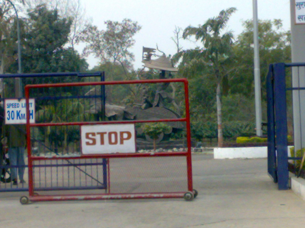 entrance of IIM L