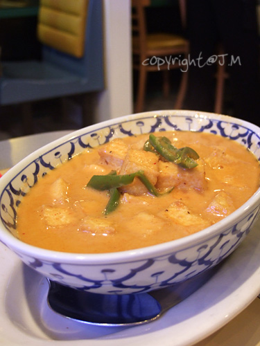 Penang Curry w Tofu