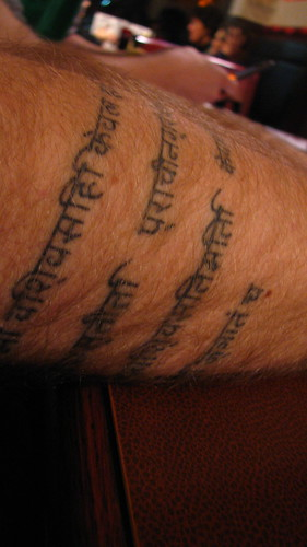 sanskrit tattoo by sun drums & soil. From sun drums &.