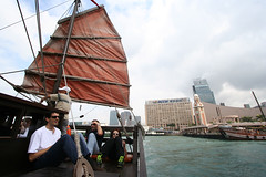Trip on an old  junk in Hong Kong (Bertrand Linet) Tags: trip hongkong junk hongkongbay bertrandlinet