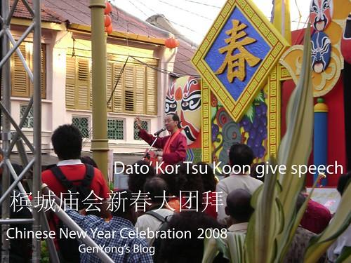 Kor Tsu Koon