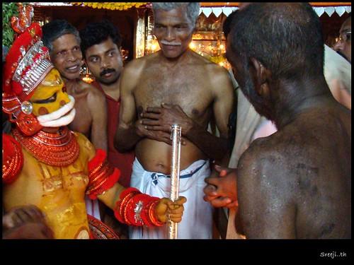 Muthappan