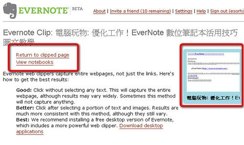 evernote-305
