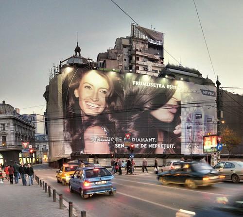 Bucarest - Calea Victoriei - 15-03-2008 - 18h35