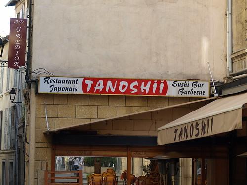 tanoshii (by plateaukao)