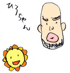 ひろちゃんとお花