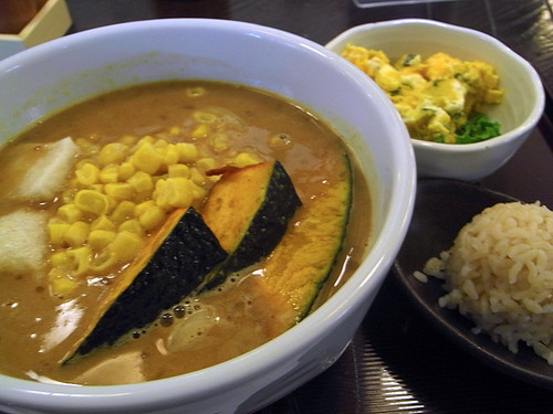 Halloween Curry Udon