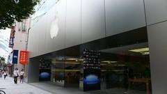 Apple Store Nagoya Sakae (wahaha_wu) Tags: apple store nagoya sakae wahaha