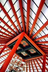 Radial (From Afghanistan With Love) Tags: red orange architecture canon indonesia java airport bars ceiling jakarta radiating radial soekarnohatta zeerak safrang hamesha javaid