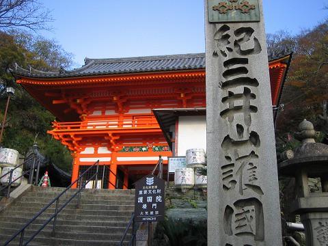 紀三井寺-楼門