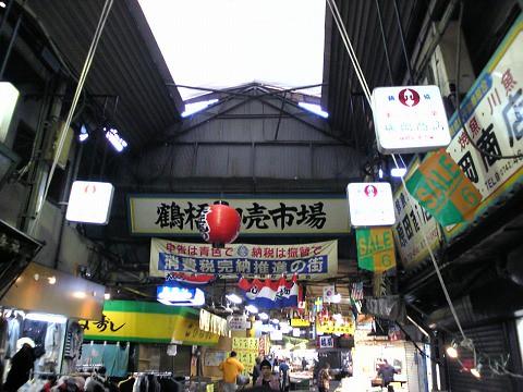 鶴橋商店街-01