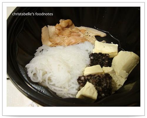 7-11泡菜火鍋火鍋料