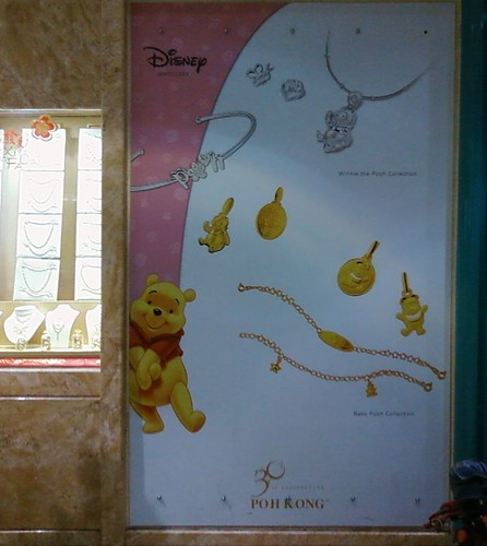 Winnie The Pooh Necklaces picture 3