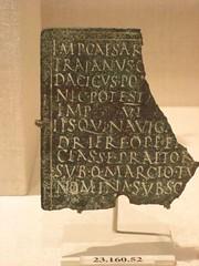 Fragment of a Bronze Military Diploma (unforth) Tags: newyorkcity newyork art museum bronze roman books artmuseum uppereastside metropolitanmuseumofart 1stcentury