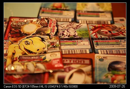 20090725Game4數碼寶貝卡片