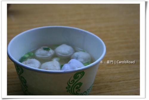 20090207_Xiamen_174