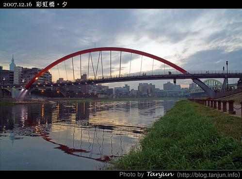 彩虹橋。夕