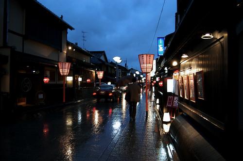 Gion, Hanamikoji
