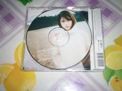 原裝絕版 1999年 SPEED 上原多香子 Come close to me CD 中古品 3