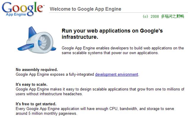 Sign up for Google App Engine