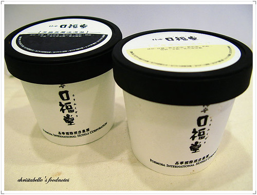 柿安口福堂豆腐冰淇淋