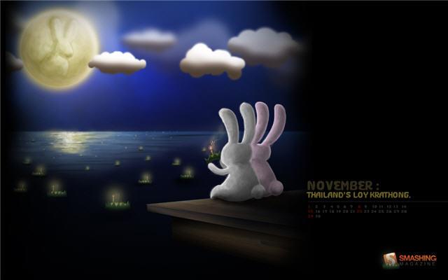 2009년 11월 배경화면
