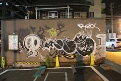 FUK Street (seldamn) Tags: graffiti very fukuoka cmk swop