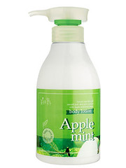 SM_AppleMint_BodyLotion