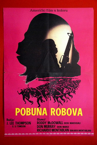conquestpota_poster.jpg