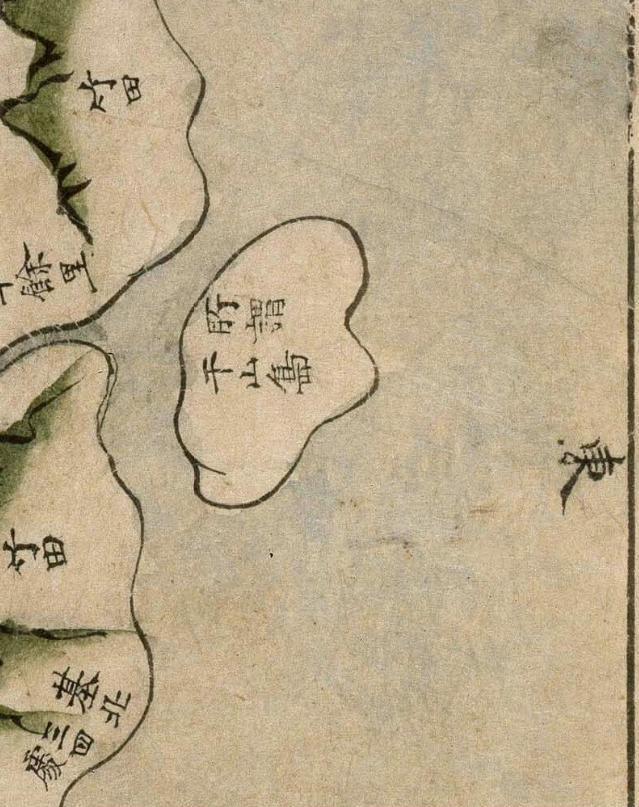 1736 ~ 1767 - Yeojido - Ulleungdo - Usando