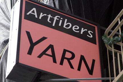 Artfibers