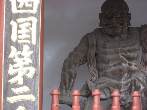 2 極楽寺の仁王