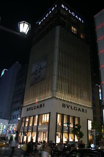 BVLGARI Ginza