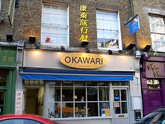 Picture of Okawari, WC2H 7BE