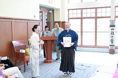 tea_102 (Georgian Court University) Tags: georgiancourt gcu japaneseteaceremony