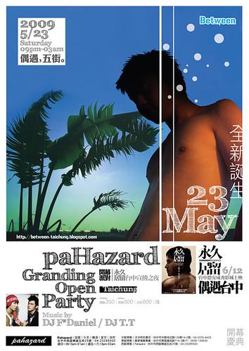 20090523_paHazard_Poster1