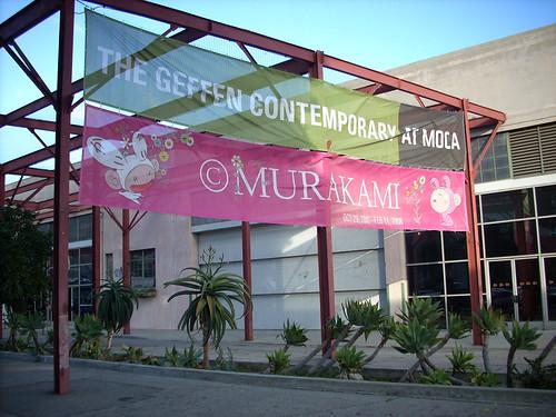 MURAKAMI 2421