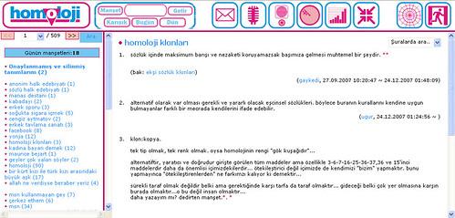 Homoloji