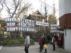 07-08 跨年東京行 364