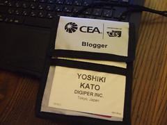 2008 International CES Blogger Badge