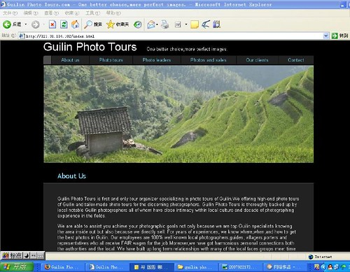 Guilin Photo Tours