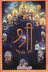 Nav Durga Darshan (Ash_Patel) Tags: durga shakti amba devi chandi ambe chotila chamunda jagadamba navadurga kotda mahishasur mardini navdurga adhyashakti mahashakti