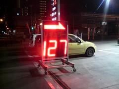127 yen