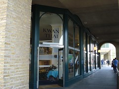 Picture of Kwan Thai, SE1 2HD